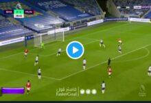 Photo of GOALLL Bruno Fernandes Scores AGAIN, Brighton 0-3 Manchester United (VIDEO)