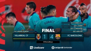 Photo of FT: Villarreal 1-4 Barcelona, Suarez Alongside Griezmann And Fati On Target (Match Highlight)