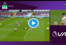 Photo of GOALLL Bruno Fernandes Scores, Aston Villa 0-1 Manchester United (VIDEO)