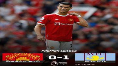 Man United Aston Villa